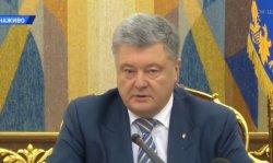Рада рассмотрит введение военного положения в Украине 26 ноября