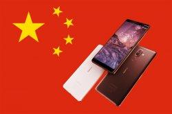 Телефон Nokia 7 Plus отправляет персональные данные владельца в Китай