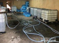 На Киевщине накрыли цех по производству водки из стеклоомывателя