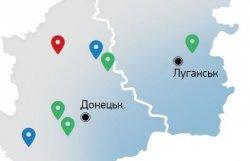 СБУ теперь выдает пропуск на оккупированные территории Луганска и Донецка без срока действия