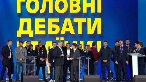 Онлайн трансляция дебатов Зеленского и Порошенко