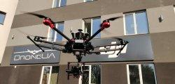 В Украине дроны хотят оснастить парашютами