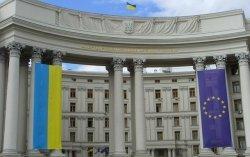 Украина выражает решительный протест России из-за паспортов для жителей ОРДЛО