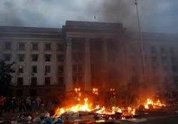 Одному из участников событий 2 мая в Одессе вынесли приговор