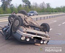 На Одесчине в результате ДТП погибли 3 человека