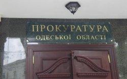 Прокуратура Одесской области закрыла уголовное дело о коррупции в отношении Юрия Иванющенко