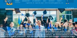 В Одессе Кивалов заполнил избирательную комиссию своими людьми