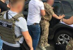 В Одессе на взятке задержан полковник военкомата