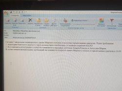 """В Одессе """"заминировали"""" морвокзал - хотят Шария, Клюева и отказ от НАТО"""