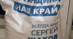 В Луганской области организовали избирательную комиссию из «мертвых душ»