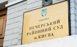 Печерский суд снял арест с 400 объектов недвижимости Коломойского