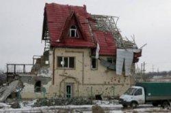 За разрушенное жилье на Донбассе выплатят компенсацию