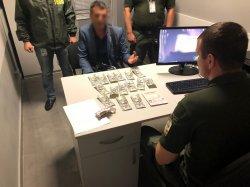 Россиянин за 1500 долларов США пытался «выкупить» товарища у пограничников