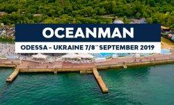 7-8 сентября в Одессе пройдут Международные соревнования по плаванию на открытой воде