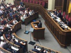 У Зеленского решили не отдавать должность первого вице-спикера другим партиям