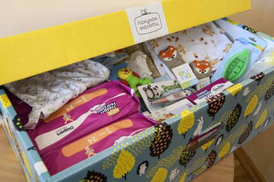 Пакет малыша Украина