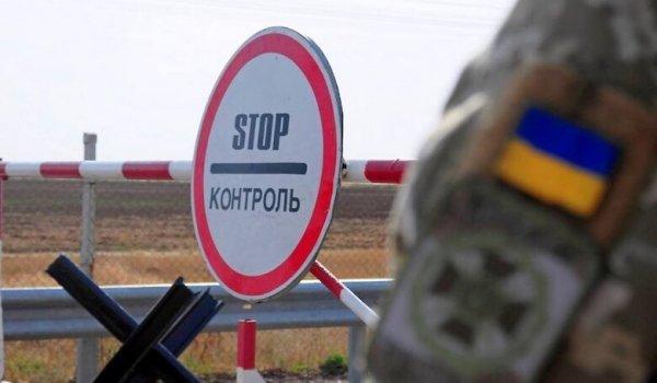 Жителей Луганской и Донецкой областей не будут штрафовать за въезд в Украину через Россию - Список правил