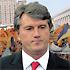 Пресс-конференция Виктора Ющенко в Луганске